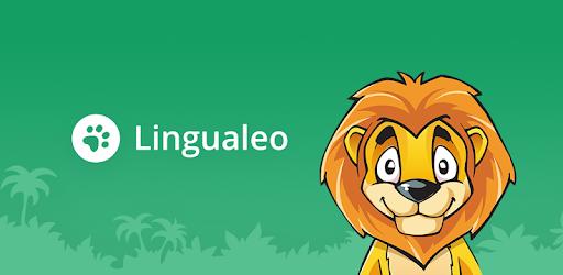 aprender-ingles-lingualeo